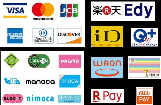 各種クレジットカードでのお支払いが可能です