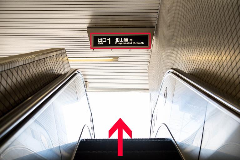 ①松ヶ崎駅の1番出口を出ます